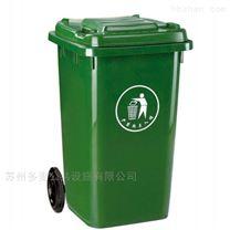 公共塑料垃圾桶