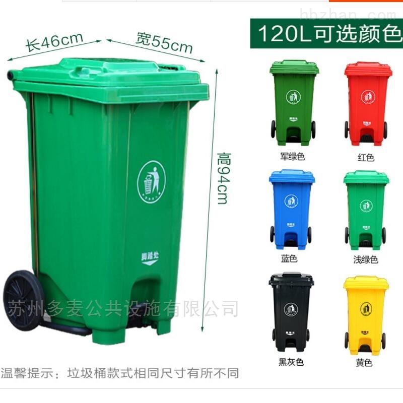 苏州分类垃圾桶厂家