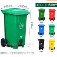 垃圾箱相城塑料垃圾桶供应厂家