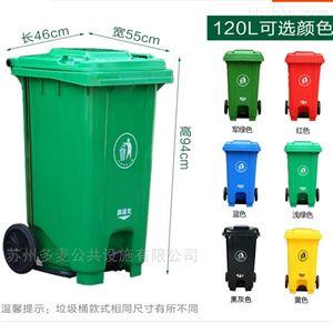多麦常熟塑料分类垃圾桶生产厂家