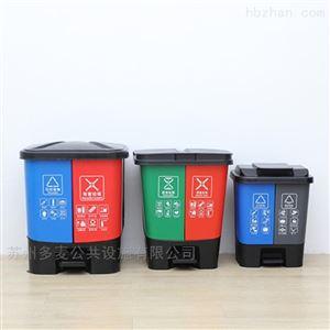 多麦临安分类塑料垃圾桶供应商