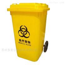 蘇州揭蓋式塑料垃圾桶