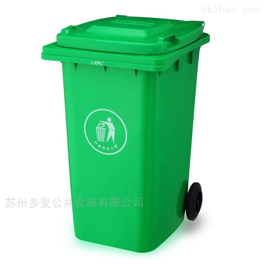 苏州揭盖式塑料垃圾桶供应