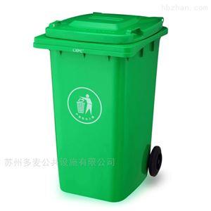 多麦临安分类塑料垃圾桶厂家