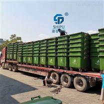 重慶大型660L戶外分類塑料環衛垃圾桶