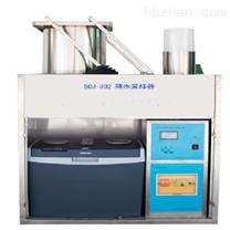 降水降尘自动采样器检测报价