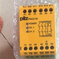 775695德國PILZ繼電器按結構原理分類475695