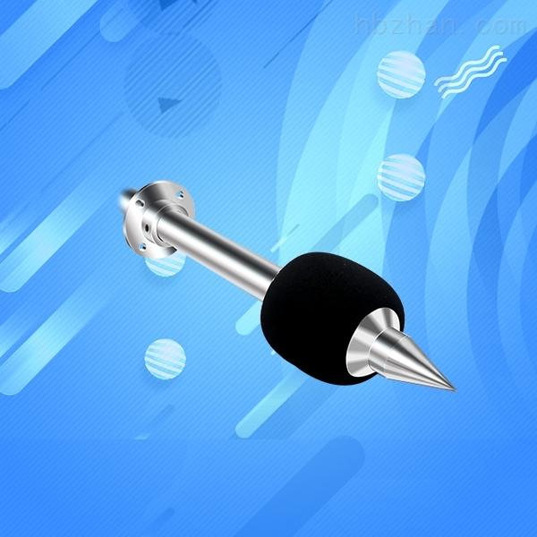 长杆式噪音仪高精度噪声变送器工业级