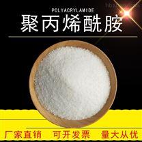 聚丙烯酰胺是的主要成分是