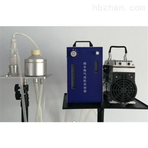 LB-NS2112微生物气溶胶浓缩器