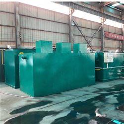 微動力汙水處理設備一體化