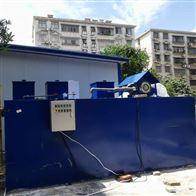 街道医院污水处理设备