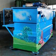 海水養殖廢水處理一體化設備