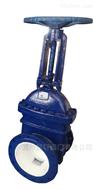 PZ944TC电动陶瓷排渣阀供应商