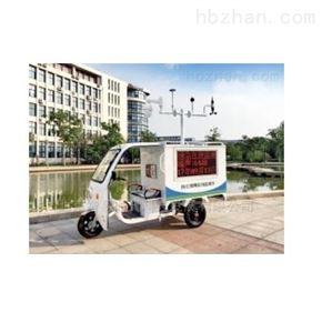 BCNX-RD200C2扬尘视频实时监测车