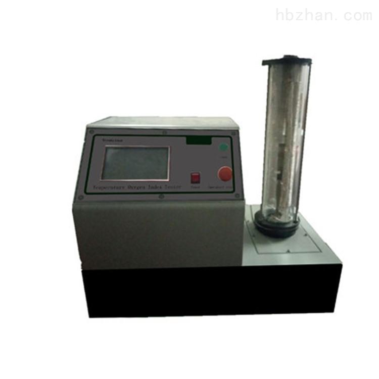 高温氧指数测试仪
