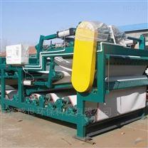 泥浆污泥处理设备带式压滤机
