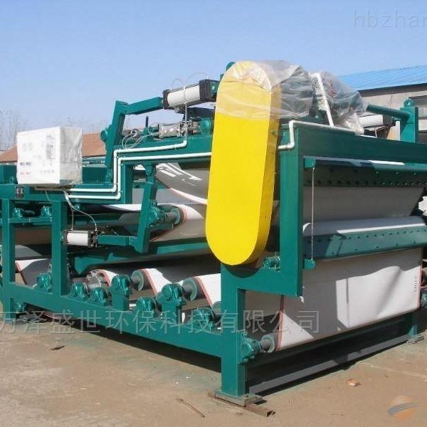 煤矿尾矿污泥脱水带式压滤机