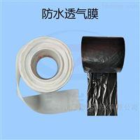 GOEL-防水膜防水透气膜垫片