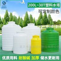 化工储罐 5吨PE塑料桶 5立方塑料储水罐