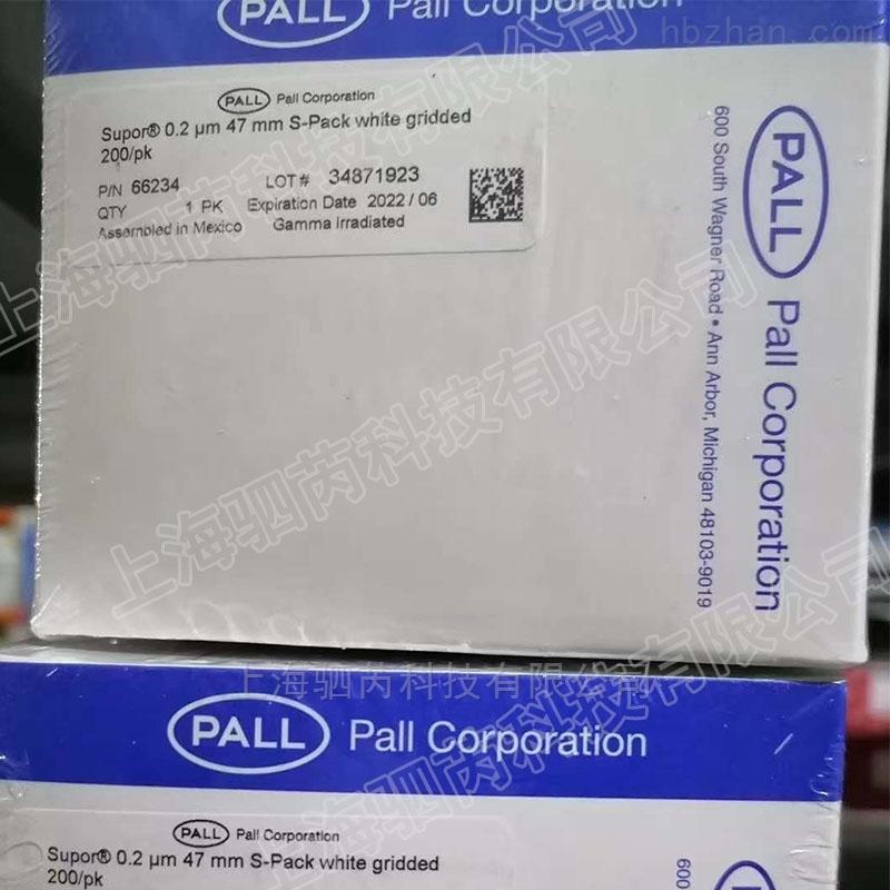美国PALL颇尔Supor 200圆片过滤膜