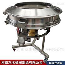 双木机械陶瓷釉料过滤筛 液体浆料高频筛