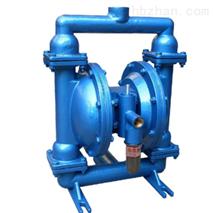 QBY系列气动隔膜泵(铸铁)