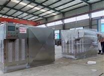 磁熱催化反應器系列