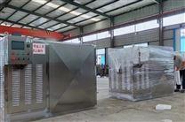 磁熱催化反應器設備