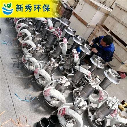 沼液池桨式 搅拌机推流型潜水搅拌器厂家