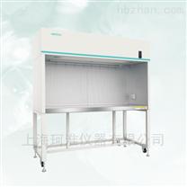 洁净工作台HHS-1000/HHS-1300/HHS-1600