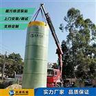 WP.pro-7水循環泵站