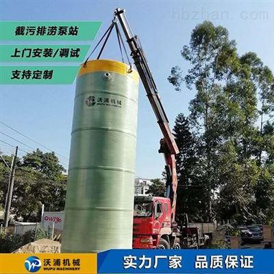 WP.pro-7水循环泵站