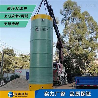 wp.pro-1一体化泵站生产厂家