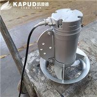 QJB0.85/8鼠笼电机潜水搅拌器-凯普德