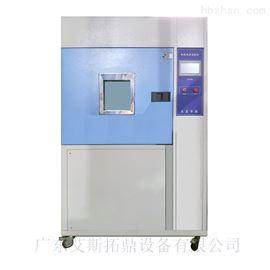 ASTD-XD-408电池洗涤试验机