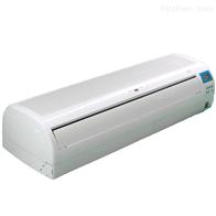 SK-ZX-B80壁挂式紫外线空气消毒器