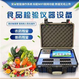 FT-G2400全项目食品安全检测仪价格