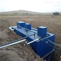 鄉鎮生活污水處理設施