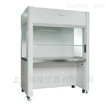 生物洁净型洁净工作台BLB-1000/BLB-1300