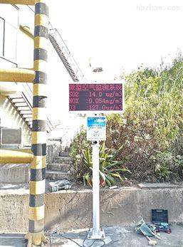 工业园智能环境污染网格化微型监测站