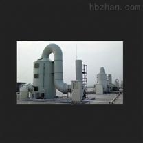 氨氣吸收裝置