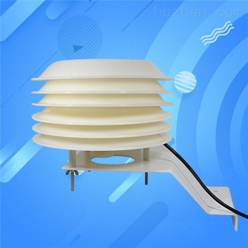 气象百叶盒小大气压温湿度光照CO2变送器