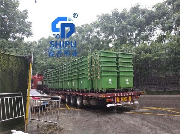 660L学校塑料环卫垃圾桶规格尺寸