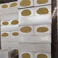 外墙保温岩棉板供应商
