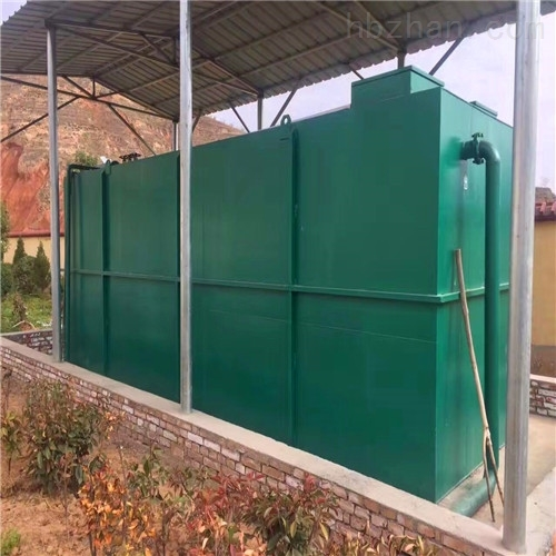 50吨食品废水处理器