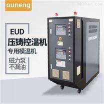 苏州压铸模温机厂家