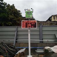 广西建设工地扬尘监测仪支持联网桂建通设备