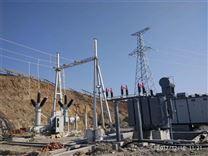TBBW高压户外并联电容组成套装置