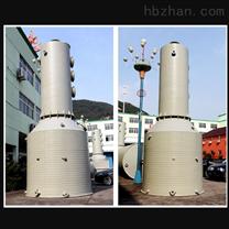 廢氣吸收塔